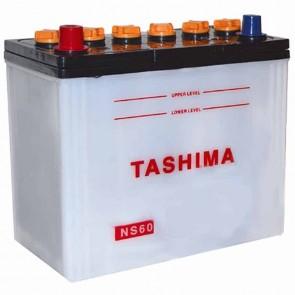 Batterie pour tondeuse autoportée 12v - 45Ah - L: 235 - l: 128 H: 224mm + à gauche avec bornes étroites type japonaises + C46927