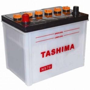 Batterie 12v - 65Ah - L: 260 - l: 170 H: 230mm + à gauche (livrée sans acide)