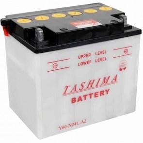 Batterie renforcée 12v - 28Ah - L: 184 - l: 124 H: 175mm + à droite pour motoneige (livrée sans acide)