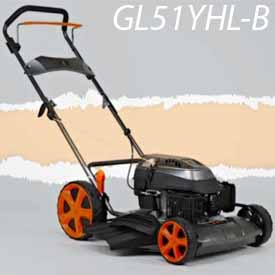 Tondeuse à gazon TREX GL51YHL-B